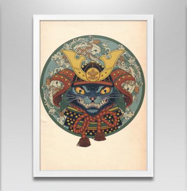 Самурай - Постер в белой раме, оружие