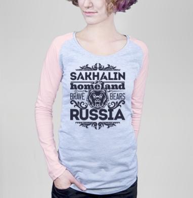 Sakhalin - homeland of brave bears. - Футболки с длинным рукавом женские