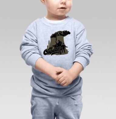 Аль Капотня - Купить детские свитшоты АК-47 в Москве, цена детских свитшотов автомат Калашникова  с прикольными принтами - магазин дизайнерской одежды MaryJane