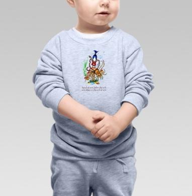 Анфиса и лангуст, Cвитшот Детский серый меланж