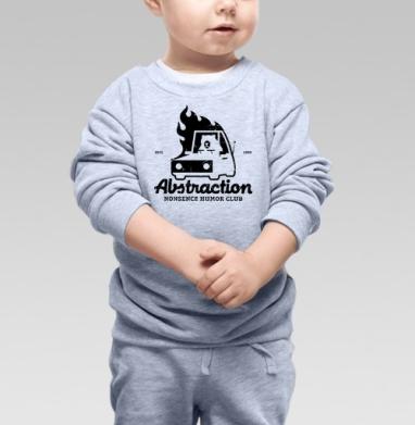 Nonsence humor club - Купить детские свитшоты абстрактные в Москве, цена детских свитшотов абстрактных  с прикольными принтами - магазин дизайнерской одежды MaryJane