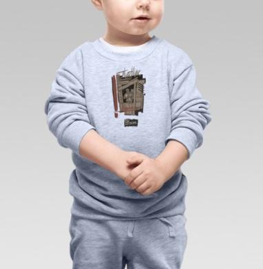 Пикник на обочине... - Купить детские свитшоты с надписями в Москве, цена детских свитшотов с надписями  с прикольными принтами - магазин дизайнерской одежды MaryJane