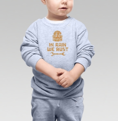 Ржавчина - Свитшоты детские