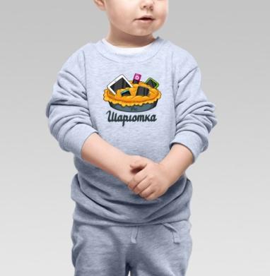 ШАРЛОТКА - Купить детские свитшоты с фруктами в Москве, цена детских свитшотов с фруктами  с прикольными принтами - магазин дизайнерской одежды MaryJane