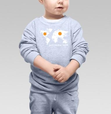 Good morning world  - Купить детские свитшоты с надписями в Москве, цена детских свитшотов с надписями  с прикольными принтами - магазин дизайнерской одежды MaryJane