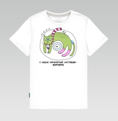 Детская футболка белая 160гр - Мурчите