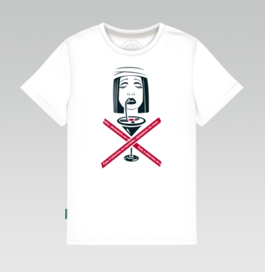 Детская футболка белая 160гр - Нуар