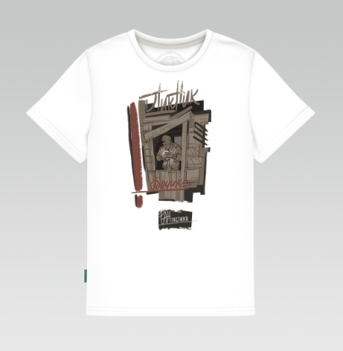 Пикник на обочине... - Купить детские футболки с надписями в Москве, цена детских футболок с надписями  с прикольными принтами - магазин дизайнерской одежды MaryJane