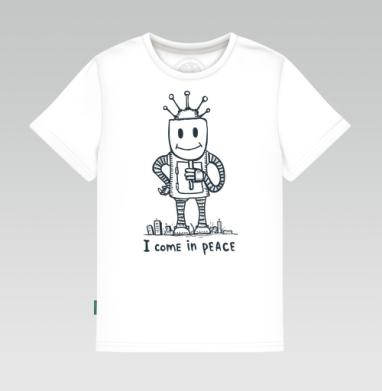 Детская футболка белая 160гр - Робот