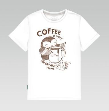 Сова , Детская футболка белая 160гр