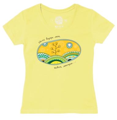 Футболка женская желтая - Где-то внутри меня живет мострик
