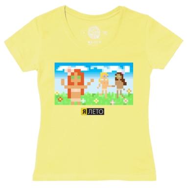 Футболка женская желтая - ЛЕТО