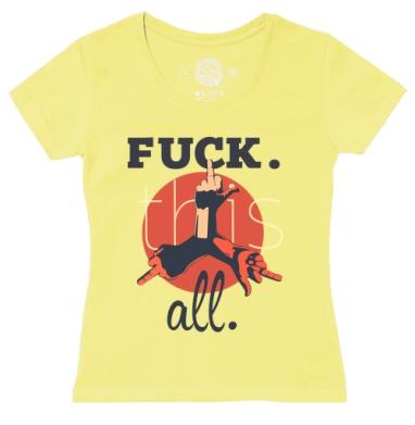 Футболка женская желтая - Ярость
