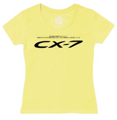 Футболка женская желтая - Mazda CX-7 Was made in Japan