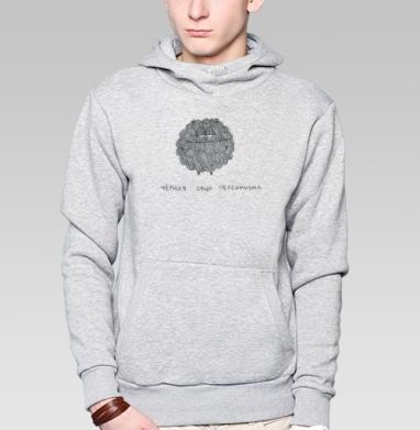 Толстовка мужская, накладной карман серый меланж - чёрная овца пессимизма