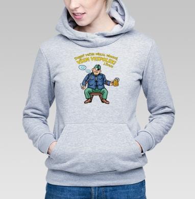 Бравый солдат Швейк. - Купить детские толстовки военные в Москве, цена детских толстовок военных с прикольными принтами - магазин дизайнерской одежды MaryJane