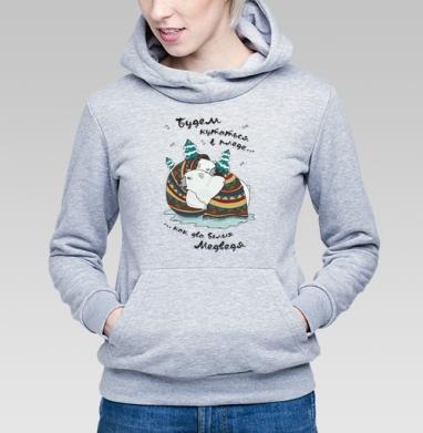 будем кутаться - Купить детские толстовки с медведем в Москве, цена детских  с медведем  с прикольными принтами - магазин дизайнерской одежды MaryJane