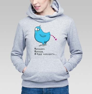 Птица Кака ду - Купить детские толстовки с птицами в Москве, цена детских толстовок с птицами  с прикольными принтами - магазин дизайнерской одежды MaryJane