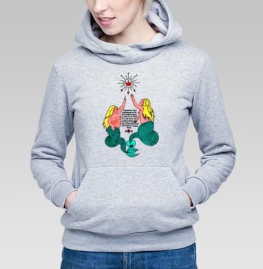 Русалки - Купить детские толстовки с цитатами в Москве, цена детских толстовок с цитатами  с прикольными принтами - магазин дизайнерской одежды MaryJane