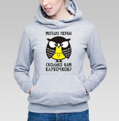 Сколько вам клубочков... - Купить детские толстовки с программистом в Москве, цена детских толстовок с программистом с прикольными принтами - магазин дизайнерской одежды MaryJane
