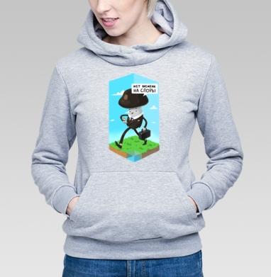 СПОРЫ - Купить детские толстовки с грибами в Москве, цена детских толстовок с грибами с прикольными принтами - магазин дизайнерской одежды MaryJane