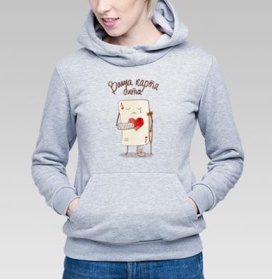 Ваша карта бита - Купить детские толстовки с играми в Москве, цена детских толстовок с играми  с прикольными принтами - магазин дизайнерской одежды MaryJane