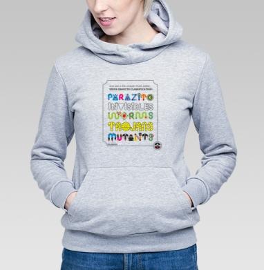 VIRUS OBJECT CLASSIFICATION: - Купить детские толстовки с программистом в Москве, цена детских толстовок с программистом с прикольными принтами - магазин дизайнерской одежды MaryJane