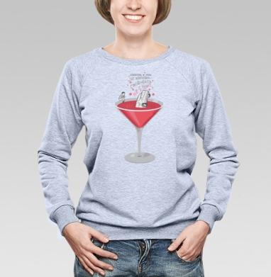 Коктейль - Купить детские свитшоты алкоголь в Москве, цена детских свитшотов с алкоголем с прикольными принтами - магазин дизайнерской одежды MaryJane