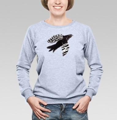 Almost free - Купить детские свитшоты свобода в Москве, цена детских свитшотов свобода  с прикольными принтами - магазин дизайнерской одежды MaryJane