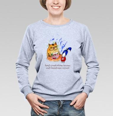 Анфиса и кошка - Купить детские свитшоты Анфиса и звери в Москве, цена детских свитшотов Анфиса и звери  с прикольными принтами - магазин дизайнерской одежды MaryJane