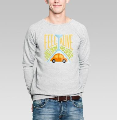 Бокал не пускает - Купить мужские свитшоты с автомобилями в Москве, цена мужских свитшотов с автомобилями  с прикольными принтами - магазин дизайнерской одежды MaryJane