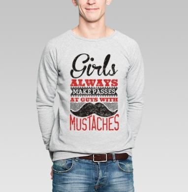Девушки всегда флиртуют с усатыми парнями - Купить мужские свитшоты с усами в Москве, цена мужских свитшотов с усами с прикольными принтами - магазин дизайнерской одежды MaryJane