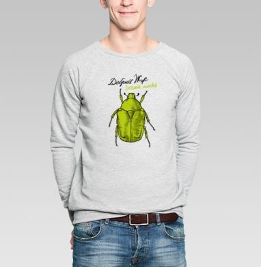 ДОБРЫЙ ЖУК - Купить мужские свитшоты с насекомыми в Москве, цена мужских свитшотов с насекомыми  с прикольными принтами - магазин дизайнерской одежды MaryJane