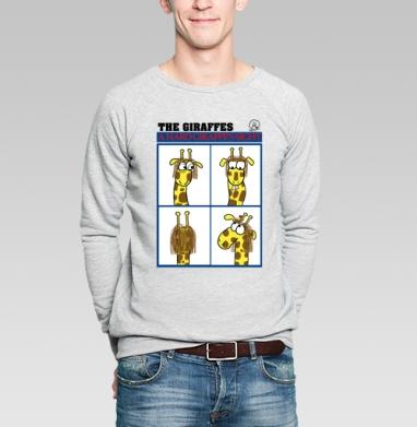 Жирафомания, Свитшот мужской серый-меланж  320гр, стандарт