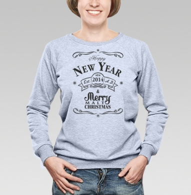 Happy New Malt 2014 - Купить детские свитшоты алкоголь в Москве, цена детских свитшотов с алкоголем с прикольными принтами - магазин дизайнерской одежды MaryJane
