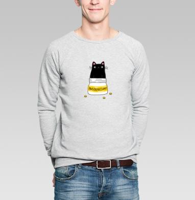 Меховой антидепрессант - Купить мужские свитшоты с животными в Москве, цена мужских свитшотов с животными  с прикольными принтами - магазин дизайнерской одежды MaryJane