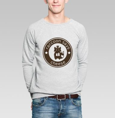 Raccoon says cheese - Купить мужские свитшоты модные в Москве, цена мужских свитшотов модных  с прикольными принтами - магазин дизайнерской одежды MaryJane