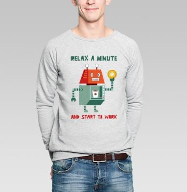 Расслабься - Купить мужские свитшоты с роботами в Москве, цена мужских свитшотов с роботами с прикольными принтами - магазин дизайнерской одежды MaryJane