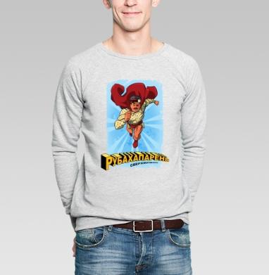 Рубаха Парень - Купить мужские свитшоты СССР в Москве, цена мужских свитшотов СССР  с прикольными принтами - магазин дизайнерской одежды MaryJane