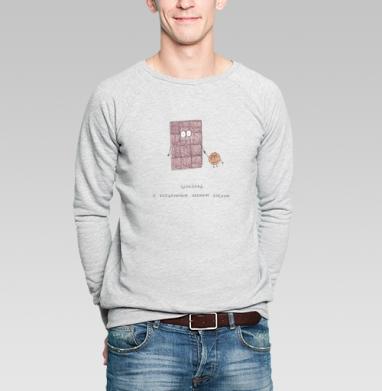 Шоколад - Купить мужские свитшоты с приколами в Москве, цена мужских  с приколами  с прикольными принтами - магазин дизайнерской одежды MaryJane