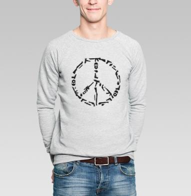 СКАЖИ НЕТ ВОЙНЕ - Купить мужские свитшоты с оружием в Москве, цена мужских свитшотов с оружием  с прикольными принтами - магазин дизайнерской одежды MaryJane