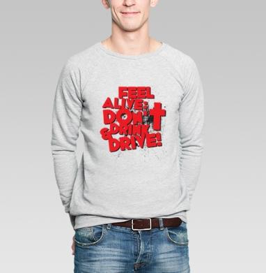 Трезвый водитель - по жизни победитель - Купить мужские свитшоты с автомобилями в Москве, цена мужских свитшотов с автомобилями  с прикольными принтами - магазин дизайнерской одежды MaryJane