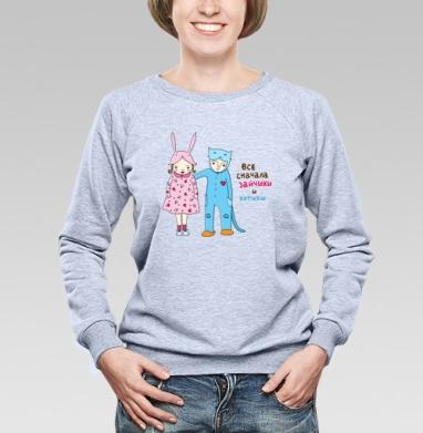 Все сначала зайчики и котики - Купить детские свитшоты парные в Москве, цена детских свитшотов парных  с прикольными принтами - магазин дизайнерской одежды MaryJane