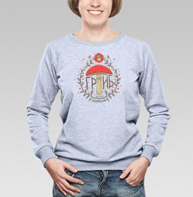 ЯдоГриб - Купить детские свитшоты с грибами в Москве, цена детских свитшотов с грибами с прикольными принтами - магазин дизайнерской одежды MaryJane