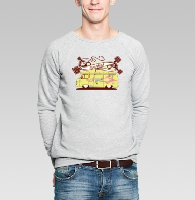 Buhanka - Купить мужские свитшоты с автомобилями в Москве, цена мужских свитшотов с автомобилями  с прикольными принтами - магазин дизайнерской одежды MaryJane