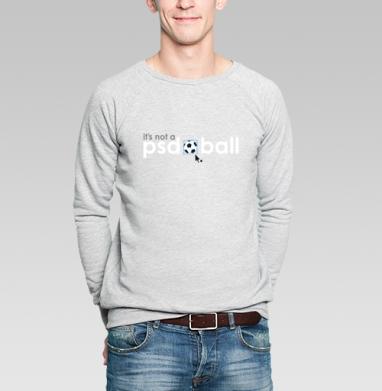Это не ПиэСДи мячик - Купить мужские свитшоты с программистом в Москве, цена мужских свитшотов с программистом с прикольными принтами - магазин дизайнерской одежды MaryJane