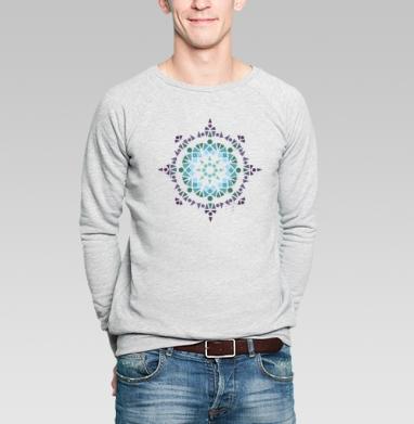 Геометрический орнамент - Купить мужские свитшоты с геометрическим рисунком в Москве, цена мужских свитшотов с геометрическим рисунком  с прикольными принтами - магазин дизайнерской одежды MaryJane