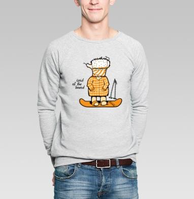 Lord of the board - Купить мужские свитшоты спортивные в Москве, цена мужских  спортивных  с прикольными принтами - магазин дизайнерской одежды MaryJane