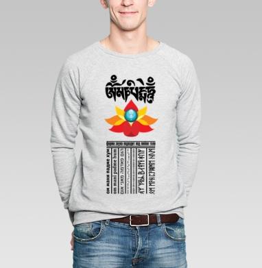 Мантра - Купить мужские свитшоты с йогой в Москве, цена мужских свитшотов с йогой  с прикольными принтами - магазин дизайнерской одежды MaryJane