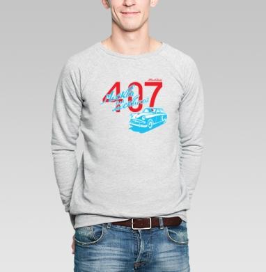 Москва для Москвичей - Купить мужские свитшоты с автомобилями в Москве, цена мужских свитшотов с автомобилями  с прикольными принтами - магазин дизайнерской одежды MaryJane